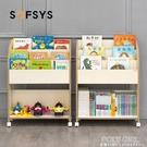 行動書架兒童繪本架家用落地小型帶輪置物架幼兒園簡易寶寶書櫃 ATF 夏季狂歡