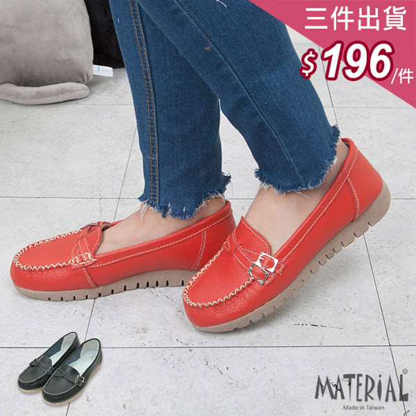 包鞋 小交叉側邊扣飾包鞋 MA女鞋 T3302