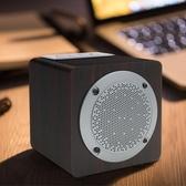尼訊無線藍芽音箱超重低音炮U盤插卡音響微信收錢款家用戶外收音木質ATF 格蘭小舖