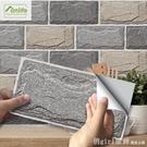 壁貼 廚房自黏防油牆貼 仿3D石磚紋理防水洗手間瓷磚貼紙 PVC牆壁貼紙 618購物節