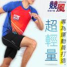 HODARLA 男競風超輕量短袖T恤 (路跑 慢跑 健身 訓練 短袖上衣 T恤 台灣製