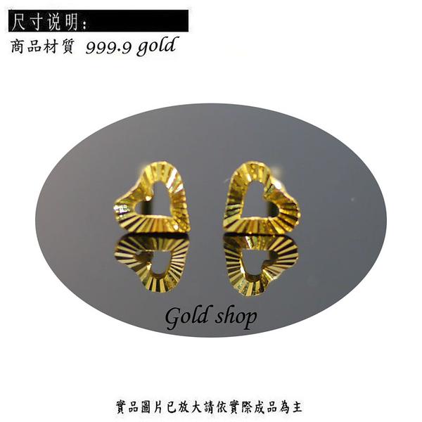 gold 黃金 耳環 金飾 保證卡 重量0.17錢 [ ge 022 ]