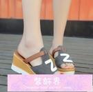 厚底涼鞋 夏款厚底高跟坡跟韓版女拖鞋外穿...