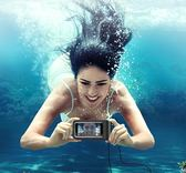 交換禮物 聖誕 手機防水袋潛水套觸屏水下拍照游泳溫泉手機包蘋果oppo通用      時尚教主