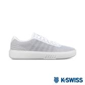 K-SWISS Court Addison NT休閒運動鞋-女-白