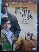 影音專賣店-P01-047-正版DVD*電影【風箏與男孩】-又一百老匯名劇改編