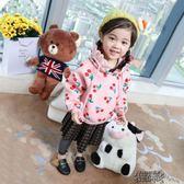 女童冬裝加絨衛衣兒童裝加厚保暖上衣寶寶可愛連帽外套