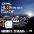 Fenix 耐高寒多用途頭燈 HL50 ...