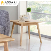 ASSARI-文森小茶几(寬56x深56x高47cm)