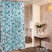 嘉合藍色方塊浴簾防水衛生間浴室窗簾布遮光簾清涼一夏 可可鞋櫃
