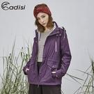 【爆殺↘1480】ADISI 女率性防風撥水保暖可拆帽外套 AJ1821034 (S-2XL) / 城市綠洲