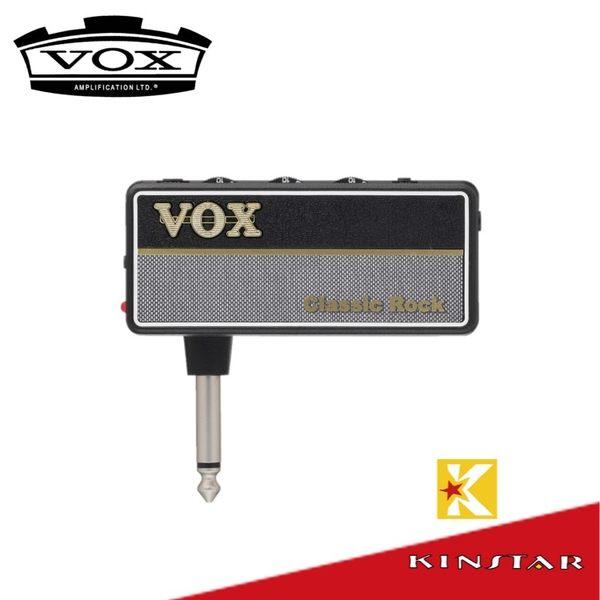 【金聲樂器】VOX Amplug 2 Classic rock  練習 神器 超方便