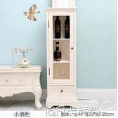 歐式現代簡約實木小酒櫃玄關裝飾收納廚房櫃儲物櫃餐廳客廳櫃 QM依凡卡時尚