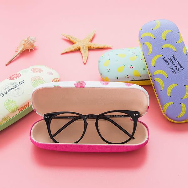 【BlueCat】水果圖案抗壓防刮眼鏡收納盒