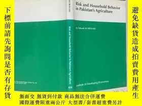 二手書博民逛書店Risk罕見and Household Behavior in