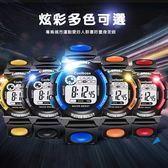 手錶兒童男孩女孩防水夜光計時運動男童初中小學生男童電子錶【跨年交換禮物降價】