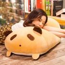 可愛抱枕公仔玩具抱著睡覺插手超軟玩偶床上  【端午節特惠】