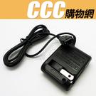 GBASP 充電器 - 任天堂GameBoy/GBA SP/NDS 充電器 變壓器 旅充 GBA-SP