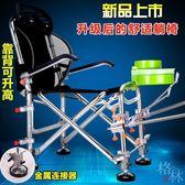 釣魚椅多功能折疊 漁具釣魚用品【DY7225】