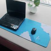 超大鎖邊創意插畫清新游戲滑鼠墊加厚大號筆記本電腦辦公桌墊【紅人衣櫥】