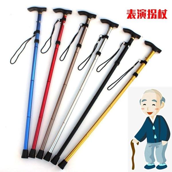 舞台表演出老奶奶老爺爺拐杖拐棍老太太假髮演出頭套影視小品道具