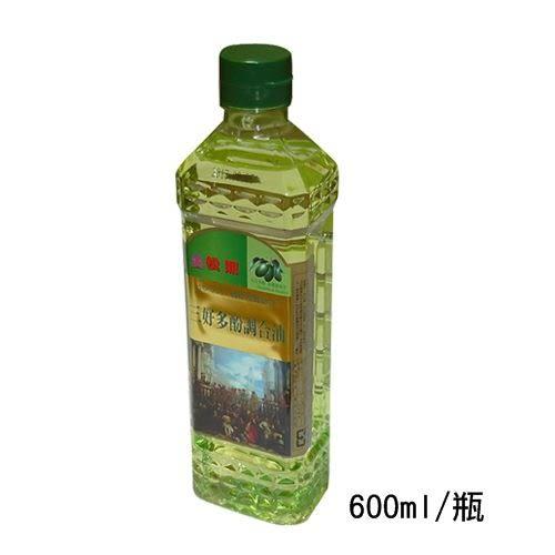【松鼎油品】多酚調合油 (600ml/瓶)