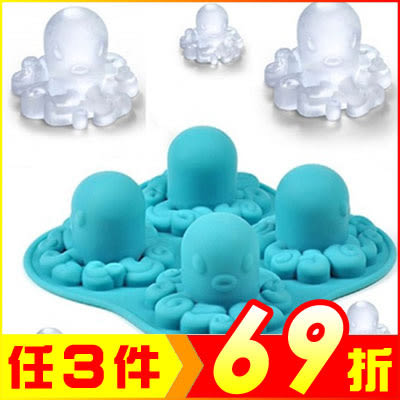 可愛章魚造型矽膠4格製冰盒 製冰格 製冰模 製冰器【AP02009】聖誕節交換禮物 大創意生活百貨
