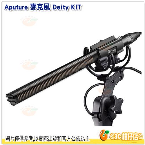 Deity Kit 專業槍型 電容麥克風 公司貨 超心型 指向性 麥克風 防風毛套 低噪 收音 錄影