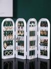 戒指盒 耳飾耳環收納盒首飾耳釘盒子展示架飾品盒收納架收拾整理盒【快速出貨八折鉅惠】