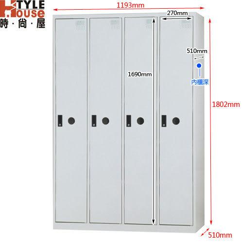 【時尚屋】KL多用途4x6尺鋼製4人置物櫃(免組裝)(免運費)(台灣製)