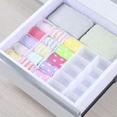 日本進口內衣褲收納盒多格塑料分格子收放裝內褲襪子的收納盒家用xw 聖誕交換禮物