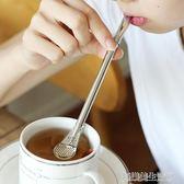 買一送一 304不銹鋼吸管勺子咖啡攪拌勺馬黛茶勺熱飲勺殘渣果汁花茶過濾器