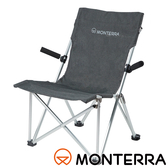 【MONTERRA 韓國】舒適扶手太師椅『深灰』CAA71 摺疊椅.野餐椅.露營椅.戶外椅.扶手椅.靠背椅