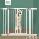 寵物狗狗圍欄柵欄家用室內防擋貓門欄貓咪狗籠子大中小型犬隔離門 NMS小艾新品