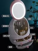 化妝鏡 網紅led化妝鏡子收納盒帶燈補光宿舍學生桌面台式梳妝鏡一體便攜 夢藝