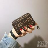 錢包 新款韓版小卡包女短款歐美印花拉鏈多卡位風琴卡包男女零錢包  『優尚良品』