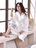 【春季上新】睡袍女冬珊瑚絨加厚加長款秋冬季浴袍法蘭絨浴衣韓版甜美公主睡衣