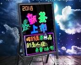 手寫發光字熒光板 廣告板展示牌小黑板店鋪用夜光電子屏led廣告牌 初語生活