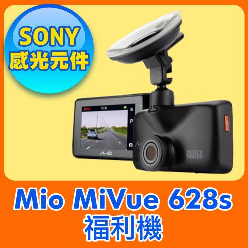 Mio 628s【送16G 福利機A- 保固半年】行車紀錄器 另 688S 698 792 791 C350 C335