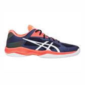 Asics V-Swift FF Cluster [TVR494-5801] 男鞋 羽排鞋 透氣 輕量 彈性 緩衝 深藍