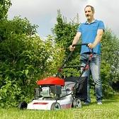 割草機 出口品質充電式手推草坪機草坪修剪機小型家用多功能鋰電割草機 WJ百分百