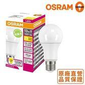 *歐司朗OSRAM* 13W 超高光效 LED燈泡_黃光_4入組