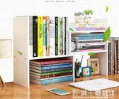 書櫃 放在書桌上的簡易小書架書櫃子迷你摺疊小型多功能簡易置物架 夢幻衣都