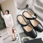 大尺碼女鞋 2019新款百搭歐美簡約舒適休閒方頭瑪莉珍鞋涼拖鞋~3色