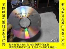 二手書博民逛書店Cyber罕見Mania Vol.6x 異次 狂熱 改第六集 (