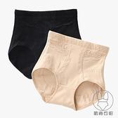 2條 產后中腰收腹褲女提臀高腰內褲強力純棉襠抗菌塑形束腰【貼身日記】
