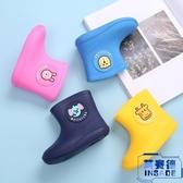 兒童水靴男童雨靴女童膠鞋防滑防水鞋兒童雨鞋【英賽德3C數碼館】