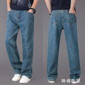 大尺碼牛仔褲 男士休閒寬鬆牛仔褲直筒加肥加大碼牛仔長褲zzy9033『時尚玩家』