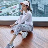 運動t恤女鏤空長袖透氣瑜伽服跑步健身房套裝緊身顯瘦吸汗速干衣【居享優品】