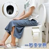 孕婦馬桶老人塑料家用坐便器成人老年人行動座便器室內防臭坐便椅  初語生活